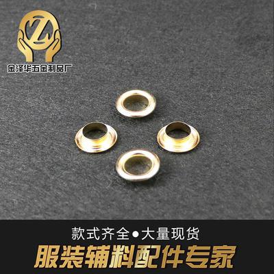 镀铜鸡眼扣 气眼 圆形金黄色 安装简单 厂家直供 大量货存