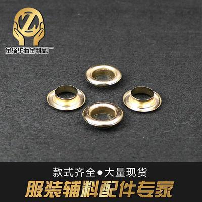 鸡眼扣 镀铜金属材质 圆形 安装简单气眼 厂家大量批发 欢迎订购
